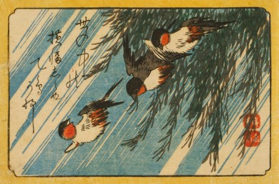 Utagawa Hiroshige 1797-1858 Sparrows and willows in rain (Uchu no take ni suzume), Polychrome wood block
