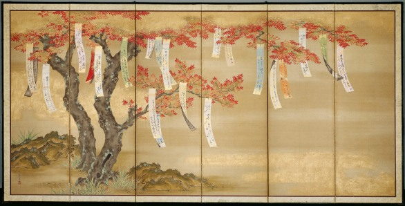 Flowering Cherry and Maples with Poem Slips, By Tosa Mitsuoki (approx. 1617-1691)