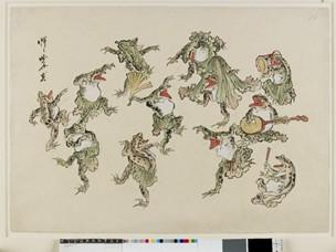 Kawanabe Kyosai - 1879