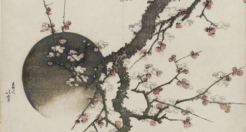 Katsushika Hokusai- Plum Blossom and the Moon from the book Mount Fuji in Spring
