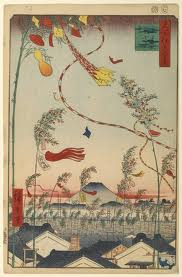 Utagawa Hiroshige 1797-1858