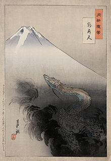 1897 ukiyo-e print from Ogata Gekkō's Views of Mount  fuji