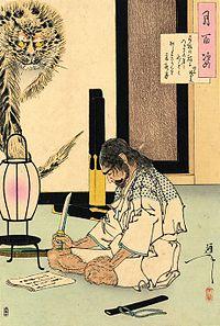 illus. Yoshitoshi Tsukikoko - death poem of Gen. Akashi Gidayu - wiki image